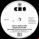 Earth Wind & Fire|earth-wind-fire 1