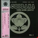 Tohru Aizawa Quartet|tohru-aizawa-quartet 1