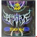 Fever Ray / Bjork|fever-ray-bjork 1
