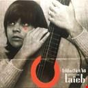 Taieb, Jacqueline |taieb-jacqueline 1