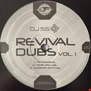 DJ SS|dj-ss 1