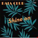 Baia Club|baia-club 1