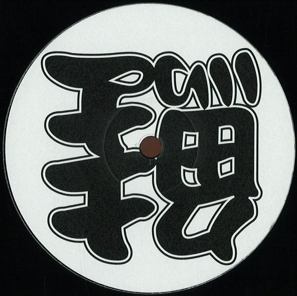 Fumiya Tanaka & RADIQ - Fumiya Tanaka / RADIQ
