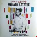 Mulatu Astatke|mulatu-astatke 1